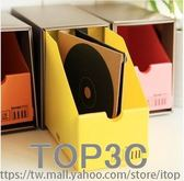 SD-3332-A 創意桌面收納盒 文件整理盒 CD盒 光碟盒 塑料CY「Top3c」
