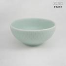 青瓷網紋設計 飯碗 湯碗 甜點碗  100ml