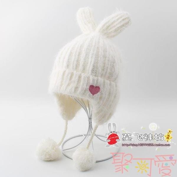 嬰兒護耳帽子冬女童可愛立耳朵兒童毛線兔子【聚可愛】