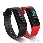 彩屏運動智慧手環監測血壓心率手表多功能適用男女士  創想數位igo
