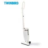 神腦家電 日本Twinbird 強力手持直立兩用吸塵器 ASC-80TWW【拆封新品 狀況極佳】
