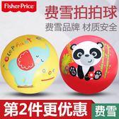 兒童小皮球玩具球彈力球拍拍球類玩具幼兒園專用寶寶嬰兒玩具【店慶85折促銷】