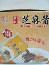 龍口~芝麻醬(隨身包)20包/盒...
