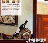 紅酒架  歐式復古創意樹脂美女酒架擺件工藝品簡約家居客廳酒櫃個性裝飾品 時尚芭莎WD