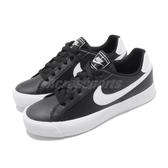 Nike 休閒鞋 Court Royale AC 黑 白 基本款 皮面 女鞋 【ACS】 AO2810-001