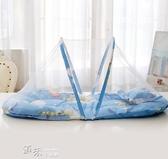 嬰兒蚊帳有底棉墊可折疊小孩蒙古包新生兒童床BB蚊帳罩免安裝0-3【道禾生活館】YYS