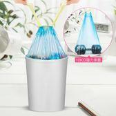【雙十二】狂歡自動收口垃圾袋加厚手提式家用穿抽繩一次性廚房塑料袋   易貨居