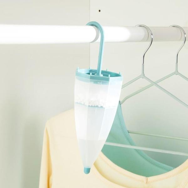[超豐國際]可掛式除濕盒衣柜防潮劑吸濕袋 室內衣櫥除潮干燥劑除濕