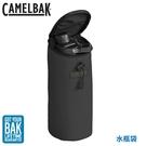 【CamelBak 美國 水瓶袋《黑》】CBM1753001000/水壺收納/收納袋