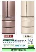 Panasonic 國際牌 日本進口 601L六門變頻冰箱NR-F604VT『免安裝費+免費』2/27前送好禮~~