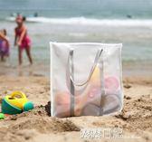 游泳防水包海邊沙灘包洗漱便攜游泳裝備用品收納袋手提游泳專用包 露露日記