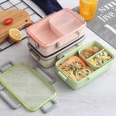 小麥分隔便當盒 可微波 耐熱玻璃便當盒 密封 微波便當盒 便當盒 餐盒保鮮盒【RS951】