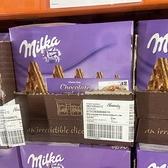 [需低溫宅配 賣完為止] C127846 Almondy 冷凍牛奶巧克力蛋糕 980公克