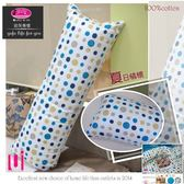 ivyの 織品【天長地久系列】: 『夏日情懷』藍色/100%純棉˙長抱枕(1.5*4尺) MIT