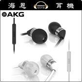 【海恩特價 ing】AKG K323XSi 支援iphone 智慧型手機 專用耳道式耳機 (白/黑)