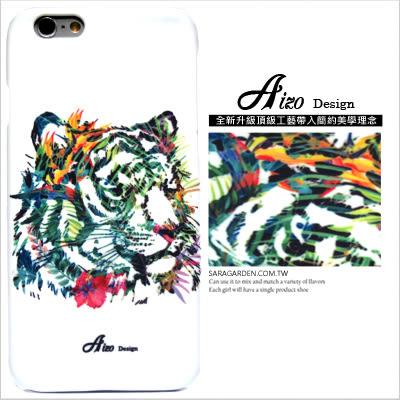 3D 客製 手繪 叢林 孟加拉虎 iPhone 6 6S Plus 5 5S SE S6 S7 10 M9 M9+ A9 626 zenfone2 C5 Z5 Z5P M5 X XA G5 G4 J7 手機殼