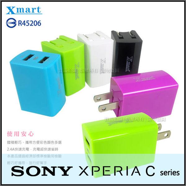 ◆Xmart AC210 5V/2.4A 雙孔 USB 旅充頭/旅充/Sony Xperia C3 D2533/C4 E5353/C5 E5553