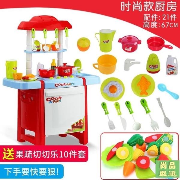 扮家家兒童過家家廚房玩具男女孩做飯煮飯仿真廚具餐具套裝3-6歲
