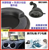 garmin nuvi DriveSmart 65 55 51 61 Drive Smart 52吸盤支架子中控台車架
