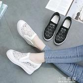 網鞋女鞋子2020春季新款內增高一腳蹬鏤空透氣網面夏鞋休閒小白鞋『小淇嚴選』