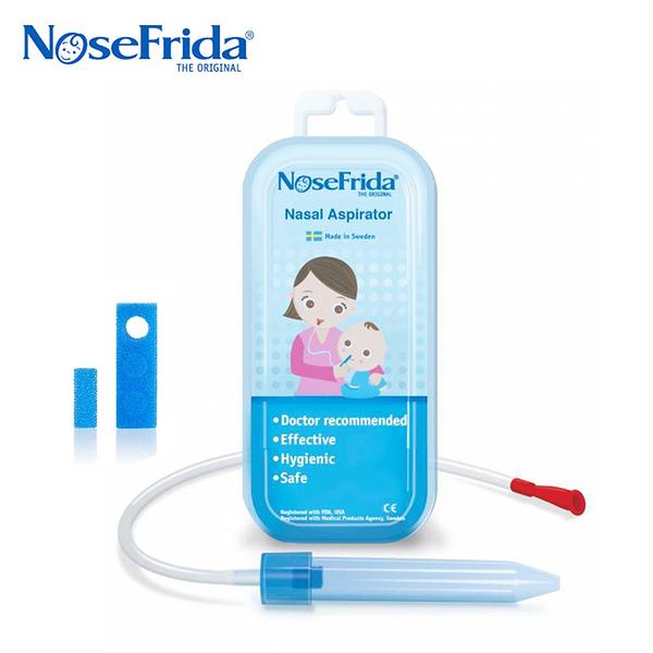 瑞典 NoseFrida 口吸式寶寶吸鼻器 吸鼻涕機 7138 吸鼻器