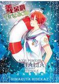 義呆利Axis Powers ARTBOOK 2 Artesole(全)
