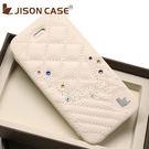 【愛瘋潮】JisonCase iPhon...
