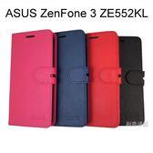 【Xmart】十字紋側掀皮套 ASUS ZenFone 3 (ZE552KL) 5.5吋
