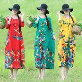 【免運】新品民族風文藝復古定位花棉麻連身裙長袖大碼女裝顯瘦長裙