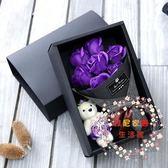 一件免運-花束生日禮物女生閨蜜友情特別正韓創意diy肥皂花玫瑰花束香皂花禮盒
