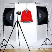 攝影棚 LED攝影燈套裝小型攝影棚補光道具 ZB1277『美鞋公社』