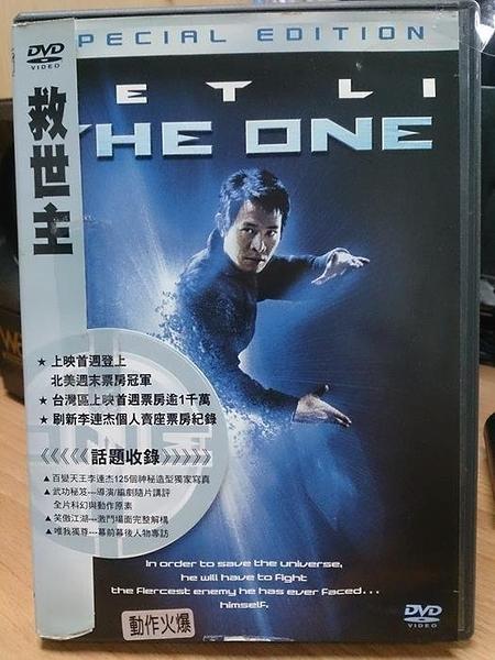 挖寶二手片-N04-059-正版DVD-電影【救世主】李連杰(直購價)