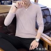 潮牌秋季男士V領長袖T恤純色棉質打底衫韓版修身百搭男裝潮 交換禮物
