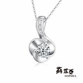 蘇菲亞 SOPHIA - 誓約 0.30克拉 FVVS1鑽石項鍊