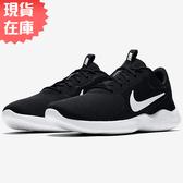 ★現貨在庫★ Nike Flex Experience RN 9 男鞋 慢跑 訓練 透氣 黑 【運動世界】CD0225-001