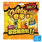 奇多綜合起司組合包240g*12【愛買】