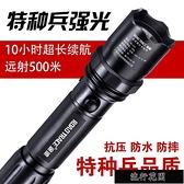 特種兵手電筒強光可充電遠射5000超亮防水戶外家用防身氙氣L