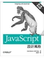 二手書博民逛書店 《Java Script設計風格第二版》 R2Y ISBN:9578247907│吳欣芸