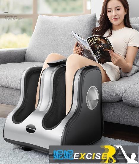 足療機 按摩小腿部的足療機家用腳步足部按摩機全自動腳底腳部揉捏按摩器 妮妮 免運