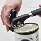 尺寸超過45公分請下宅配出口德國不銹鋼安全開罐器水果罐頭刀鐵皮