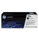 HP 12A Q2612A 原廠碳粉匣 適用於1010/1015/1018/1020/1022/3015/3020/3030/3050/3052/3055