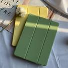 平板保護套 ipad2021保護套帶筆槽pad8透明第八代air4三折殼子7蘋果平板air3氣囊8th硅膠 維多原創
