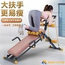 健身器材家用仰臥起坐收腹機健腹板卷腹輔助運動器