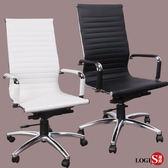 邏爵LOGIS~ 安菲米高背型皮椅洽談椅 辦公椅 事務椅 椅子 兩色【PA20】