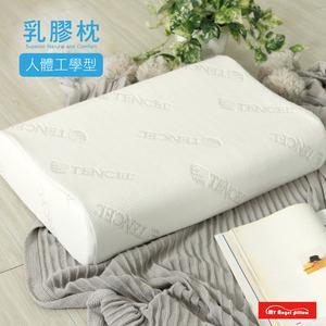 【R.Q.POLO】My Angel Pillow天然乳膠枕人體工學型1入