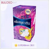 《不囉唆》好自在幻彩液態衛生棉黃色日用 30片(不挑色/款)【A423565】