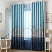 全遮光窗簾成品遮陽窗簾布簡約現代臥室飄窗短簾客廳落地窗平面窗