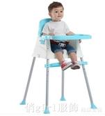 寶寶餐椅嬰兒便攜式飯桌多功能bb吃飯桌椅座椅可折疊兒童餐椅 俏girl YTL