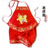 嬰兒肚兜純棉新生兒護肚圍紅色寶寶狗小初生夏季兒童薄款四季通用  范思蓮恩
