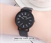 韓版文藝森復古數字中學生手錶女男潮流簡約兒童手錶電子石英防水『夢娜麗莎』